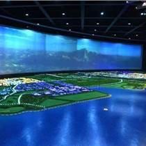 重庆数字展馆/重庆数字沙盘/重庆微沙盘-互动投影
