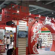 廣州口碑服務展覽 精益求精服務 專業會展