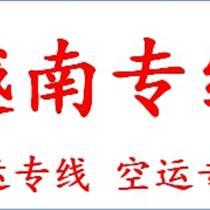 重庆到越南物流专线公司-恒贸通
