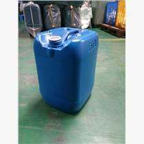 岚兴塑料包装桶  化工桶
