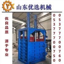 厂家直销60吨双缸废品液压立式打包机,布料棉花压缩机