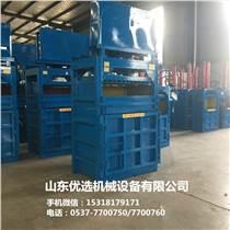 厂家直销新疆40吨单缸双缸液压立式打包机棉花压捆机打