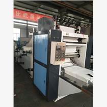 抽纸折叠机全自动卫生纸机卫生纸生产厂家