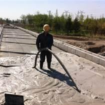 慶陽市輕骨料混凝土廠家生產直銷