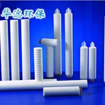 過濾芯/過濾芯廠家/濾芯生產廠家/過濾芯生產廠家