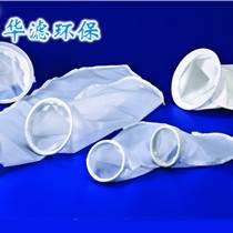 液體濾袋/液體過濾袋/液體過濾袋廠家/液體過濾袋供應