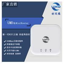 無線路由器智能網絡設備迷你型便攜式居家旅游wifi