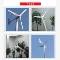 供應廠家直銷2017新型水平軸風力發電機