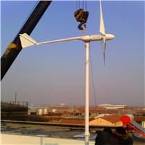 晟成全自動超低價的小型高效家用風力發電機工程 300