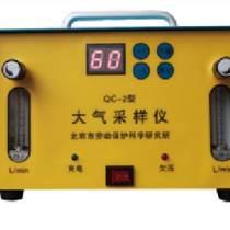 徐州贾汪专业测甲醛 清理治理甲醛 净化空气