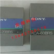 专业转录90年代老式VHS录像带磁带制作DVD光盘U