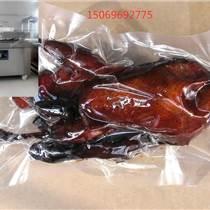 烧鸡真空包装机肉类真空包装机