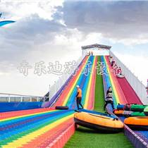 厂家直销景区大型游乐设备网红桥价格,旱地七彩滑雪彩虹