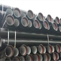 新疆乌鲁木齐球墨铸铁管厂