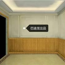 """巴迪龙竹木纤维集成墙板与""""醛世界""""为敌"""