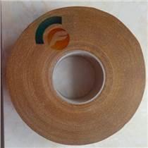 纖維膠帶雙面纖維膠帶 地毯雙面纖維膠帶 帶黃油紙PE