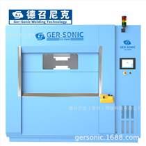 振动摩擦焊接机汽车手套箱熔接