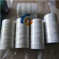 絕緣玻璃布膠帶 高頻變器玻璃布膠帶 絕緣玻璃布膠帶