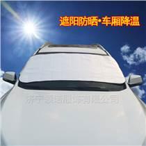 廠家定制汽車遮陽擋冬季雪擋隔熱遮光板珍珠棉訂制LOG