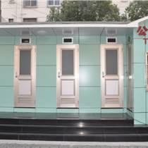 貴州格拉瑞斯廠家供應戶外環衛設備移動公廁