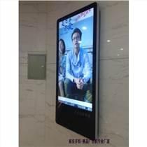 南京多恒32寸安卓網絡液晶廣告機廠家直銷