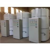 搜索北京電開水鍋爐-1噸24千瓦分艙電開水爐