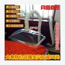 北京店鋪月圓商貿艾灸排煙機真誠服務價格實惠