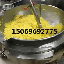 阿膠熬制夾層鍋帶攪拌刮邊夾層鍋煮臘肉鹵肉大鍋