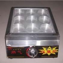 供应蛋堡炉蛋堡模具鸡蛋汉堡炉具燃气电