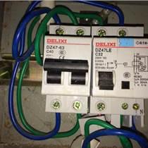 南京鼓樓區電路維修改造開關跳閘燈具維修安裝開槽布線服