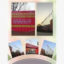 泰安肥城注水旗旗杆3米5米7米户外广告旗整套定制