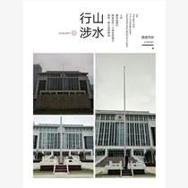 贵州铜仁不锈钢旗杆尺寸 不锈钢旗杆厂 旗杆价格 旗杆