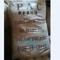 供甘肅純堿和蘭州聚合氯化鋁公司