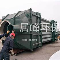 廣東紡織印染廠廢氣處理方案 紡織印染廠廢氣處理工程設