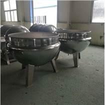 多功能夾層鍋