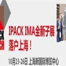 2019年亚洲国际电子商务包装?#38469;?#23637;览会