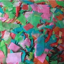 供應彩色阻燃紙片108CM 酒吧夜店道具氣氛手拋紙