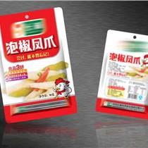 供應成都200g鹽焗雞爪真空包裝袋透明真空袋生產廠家