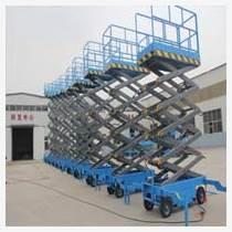 移動液壓升降機*高空作業升降平臺*剪叉升降機專業生產