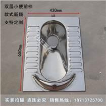 農村廁所革命用不銹鋼蹲便器 不銹鋼水沖蹲便器