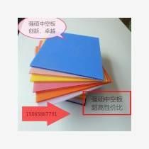 西安中空板包裝箱|太原中空板包裝箱|陽泉中空板包裝箱