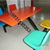 河北勝芳帶靠背玻璃鋼四連體餐桌椅,勝芳食堂餐桌椅