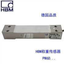 HBM 稱重傳感器 PW6DC3MR 動態稱重傳感器