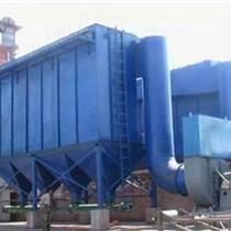 化工厂除尘器厂家报价及治理方法