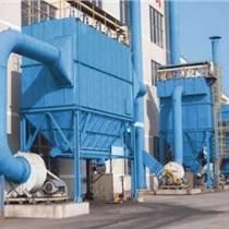 河南化工厂除尘器选型依据厂家价格