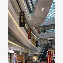 重慶商場形象展示旗桿