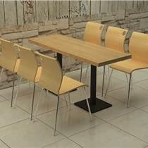 專業快餐桌椅大型廠家