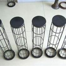 除尘器配件 除尘骨架 不锈钢骨架厂家批发