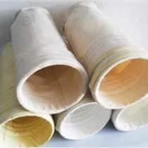 志新除塵布袋廠家 除塵過濾袋價格 批發除塵器布袋