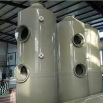 水喷淋净化设备,水喷淋净化设备哪家好,水喷淋净化设备